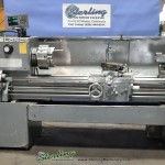 "19"" x 54"" Used Leblond Servo Shift Engine Lathe, Mdl. Servo Shift, Heidehain 2 Axis Digital Readout, Coolant, Splash Guard #A1770"